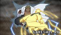 Naruto shippuuden mugen storm (2 rista